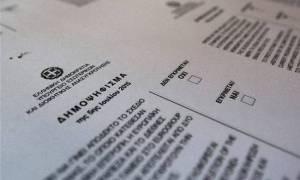 Αποτελέσματα δημοψηφίσματος 2015 – Αιτωλοακαρνανία LIVE
