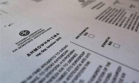 Αποτελέσματα δημοψηφίσματος 2015 – Αχαΐα LIVE