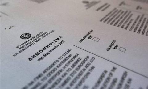 Αποτελέσματα δημοψηφίσματος 2015 – Ηλεία LIVE