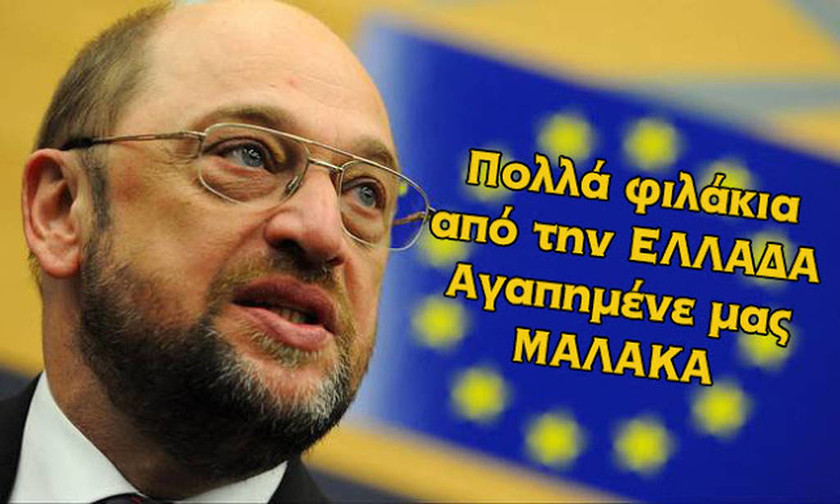 Δημοψήφισμα-Χάρρυ Κλυνν σε Μ. Σουλτς: Πολλά φιλάκια από την Ελλάδα αγαπημένε μας μαλ@@@