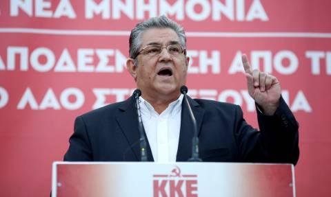 Αποτελέσματα δημοψήφισμα 2015: Κουτσούμπας – Η διαπραγμάτευση οδηγεί σε νέο μνημόνιο