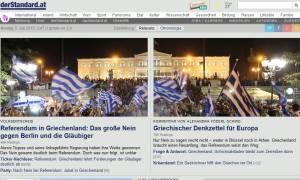 Δημοψήφισμα - Αυστριακά ΜΜΕ: Ο ελληνικός λαός είπε σαφέστατα «Όχι» στις προτάσεις των πιστωτών