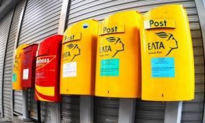Αποστολή μετρητών από τα ταχυδρομικά καταστήματα