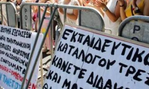 «Λύσεις και όχι απολύσεις» ζητούν οι δάσκαλοι στην Κύπρο