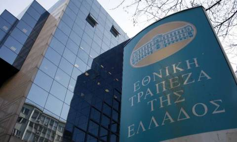 Capital controls: Ανεφοδιάστηκαν με μετρητά τα 1.419 ΑΤΜ της Εθνικής Τράπεζας