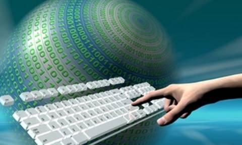 Ρέθυμνο: Ημερίδα για την ασφαλή πλοήγηση στο διαδίκτυο την Τρίτη