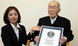 Ιαπωνία: Πέθανε ο γηραιότερος άνδρας στον κόσμο σε ηλικία 112 ετών