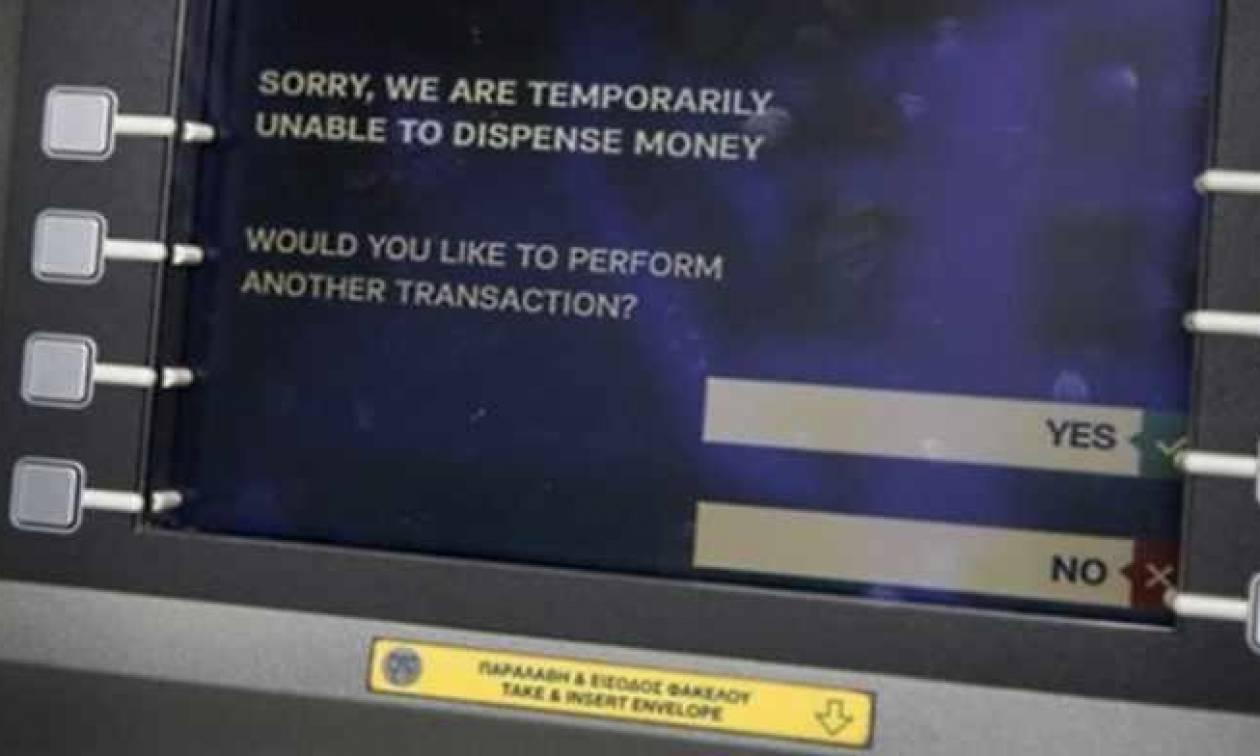 Κλειστές τράπεζες: Καταθέσεις και στο γκισέ εξετάζει το οικονομικό επιτελείο