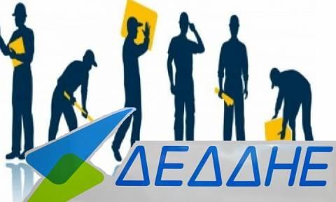 ΔΕΔΔΗΕ: Σε λειτουργία από την Τετάρτη το τηλεφωνικό κέντρο εξυπηρέτησης καταναλωτών