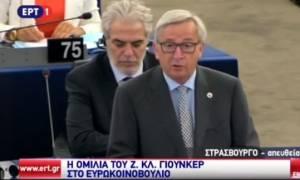 Γιούνκερ: Να εμβαθύνουμε τη νομισματική ένωση για να δώσουμε λύση στην κρίση