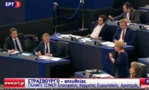 Ευρωκοινοβούλιο - Απάντηση Τσίμερ σε Βέμπερ: Δεν είστε στη Βαυαρία (video)