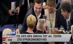 Η... απίστευτη γκριμάτσα του Σουλτς όταν αποθέωσαν τον Τσίπρα στο Ευρωκοινοβούλιο (vid)