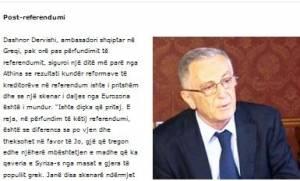 Πρέσβης Αλβανίας στην Αθήνα: Οι Αλβανοί δεν επιστρέφουν στην Αλβανία!
