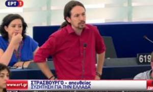 To defend the Greeks today is to defend Europe's dignity, says PODEMOS MEP Iglesias