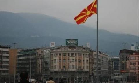 Φράχτη γύρω από το Κοινοβούλιο θα βάλουν τα Σκόπια