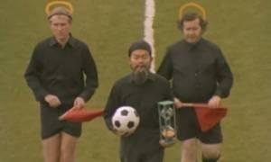 Βίντεο των Monty Python από το 1974 για το χάσμα ανάμεσα στους 'Ελληνες και τους Γερμανούς