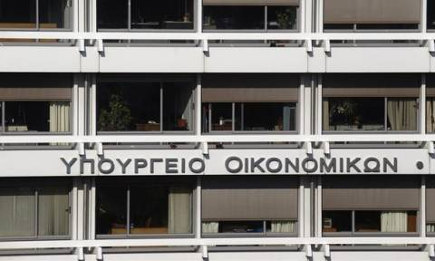 Συγκροτείται Γενική Γραμματεία Κυβερνητικού Συμβουλίου Οικονομικής Πολιτικής