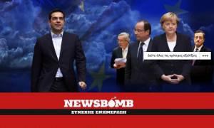 Newsbomb Live: Λεπτό προς λεπτό η κρίσιμη Σύνοδος της Κυριακής 12/07/2015