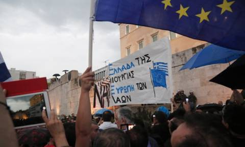 Κάλεσμα του «Μένουμε Ευρώπη» για το απόγευμα (9/7) στο Σύνταγμα
