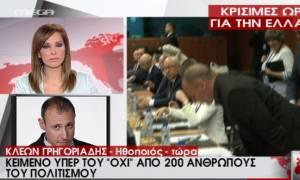 Κλέων Γρηγοριάδης για Mega: «Η πρόκληση μου ανέβασε το αίμα στο κεφάλι»