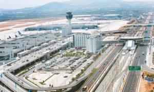 Δωρεάν αεροπορικά εισιτήρια από τον Αερολιμένα Αθηνών