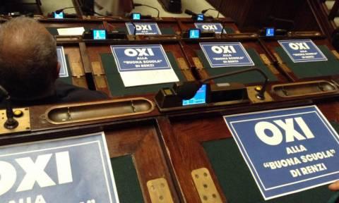 Νέα ελληνικά «ΟΧΙ» στην ιταλική Βουλή