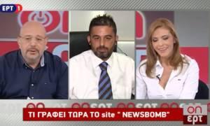 Συμφωνία: Το Newsbomb.gr στην ΕΡΤ (videos)