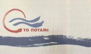 Συμφωνία - Ποτάμι: Εξουσιοδότηση της κυβέρνησης για συμφωνία