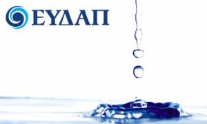 Capital controls - ΕΥΔΑΠ: Δεν διακόπτεται η υδροδότηση των νοικοκυριών λόγω οφειλών