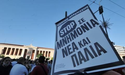 Συμφωνία: Κάλεσμα της ΑΝΤΑΡΣΥΑ το απόγευμα (10/7) κατά του νέου μνημονίου