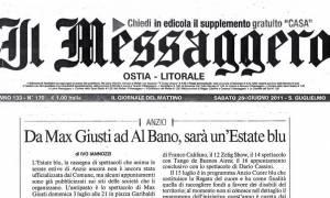 Συμφωνία – Ιταλία: «Είναι δεδομένο ότι θα βρεθεί λύση για το χρέος»