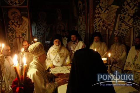 Φανάρι: Αγρυπνία για τον Όσιο Παΐσιο (pics)