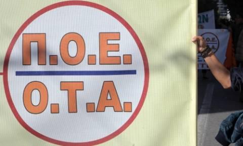ΠΟΕ - ΟΤΑ: Απεργιακή κινητοποίηση στους δήμους την Τετάρτη