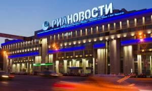 Πάγωμα λογαριασμού ρωσικού πρακτορείου ειδήσεων