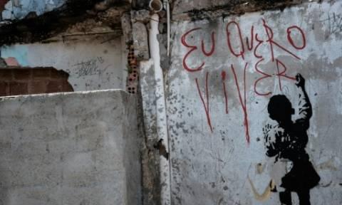 Βραζιλία: Στοιχεία που σοκάρουν - 28 παιδιά και έφηβοι δολοφονούνται καθημερινά