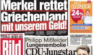Προκαλεί και πάλι η Bild: Η Μέρκελ σώζει την Ελλάδα με τα δικά μας λεφτά
