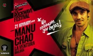 Rockwave Festival 2015: Manu Chao La Ventura live στο TerraVibe