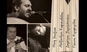 Haig Yazdjian, Αλέξανδρος Καψοκαβάδης, Δημήτρης Βαρελόπουλος & Γιάννης Κιριμκιρίδης στο Άλικο