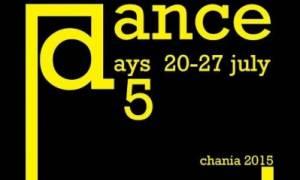 Διαγωνισμός φωτογραφίας στο πλαίσιο του Dance Days 2015