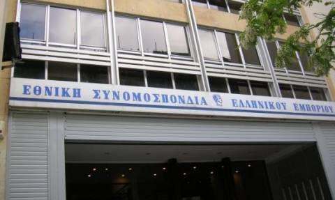 Κλειστές τράπεζες: Η ΕΣΕΕ προτείνει στην ΤτΕ χαλάρωση των κεφαλαιακών ελέγχων