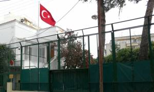 Ξαφνικές αλλαγές στο τουρκικό προξενείο Κομοτηνής