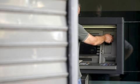 Κλειστές τράπεζες: Ερωτήσεις και απαντήσεις για την τραπεζική αργία