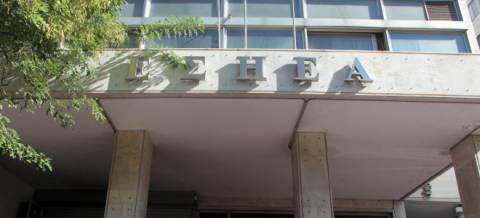 ΕΣΗΕΑ: Δεν υπάρχουν ενδείξεις για χρηματισμό δημοσιογράφων