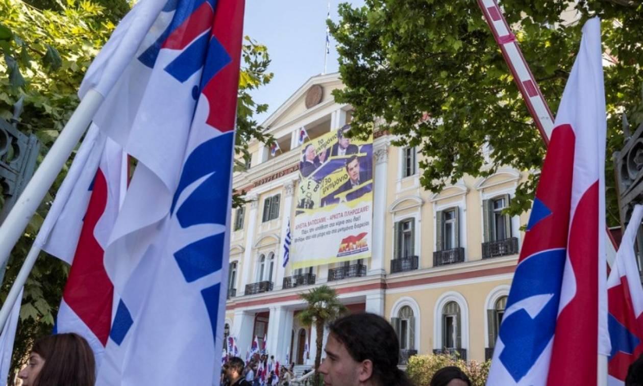 Θεσσαλονίκη: Κατάληψη στο υπ. Μακεδονίας - Θράκης από το ΠΑΜΕ