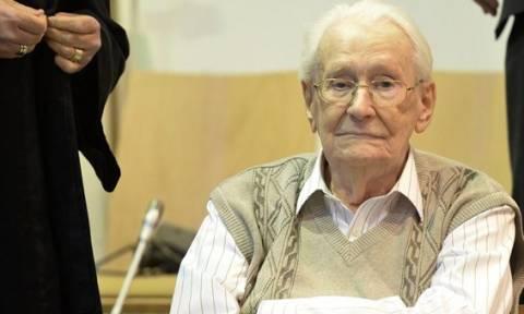 Τέσσερα χρόνια φυλακή για τον γηραιό «λογιστή του Άουσβιτς»