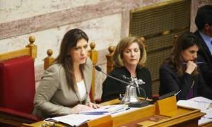 Συμφωνία - Σε εξέλιξη η διάσκεψη των Προέδρων της Βουλής