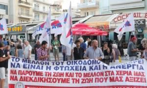Ηράκλειο: Συγκέντρωση και πορεία εναντίον των νέων μέτρων