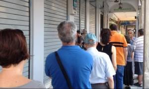 Capital controls - Παρατείνεται έως και τις 19 Ιουλίου η τραπεζική αργία