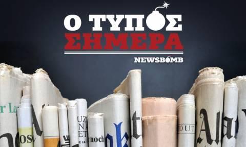 Εφημερίδες: Διαβάστε τα σημερινά (17/07/2015) πρωτοσέλιδα