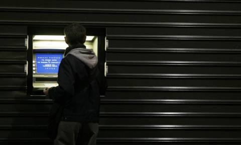 Από Δευτέρα ανοίγουν οι τράπεζες - Πιέσεις «βλέπει» ο Ντράγκι από τα μη εξυπηρετούμενα δάνεια